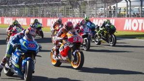 Доволни ли са Michelin от работата си в MotoGP?