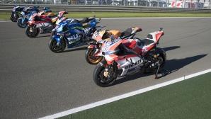Обновеният календар на MotoGP за сезон 2017