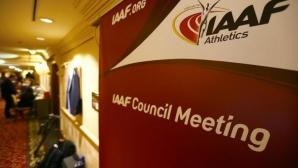 Наказанията на трима служители на ИААФ бяха удължени