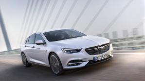 Направете път на Opel Insignia Grand Sport