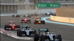 Десет факта за сезон 2016 във Формула 1