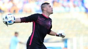 Къде изчезнаха българските вратари?