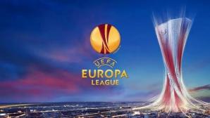 На живо мачовете от Лига Европа (гледайте на живо)