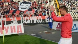 Захари Сираков заслужи голямо признание в Русия