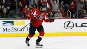 Вашингтон спря победната серия на Бостън