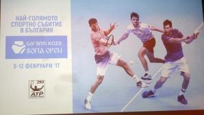 Още един топтенисист идва за турнира в София (галерия)