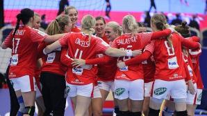 Норвегия и Дания продължават във втората групова фаза на европейското