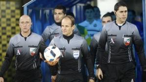 Съдийски назначения за мачовете от 18-ия кръг в Първа лига