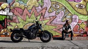 Rebel 500 идва в България в разгара на мотосезона (ВИДЕО)