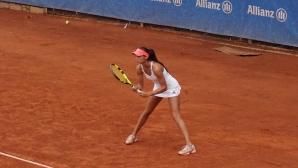 Вангелова е аут от турнира в Турция след пропуснат мачбол