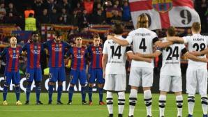 Барселона покани Чапекоензе за приятелски мач
