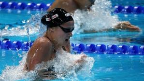 ФИНА намали наказанието на руска състезателка по плуване