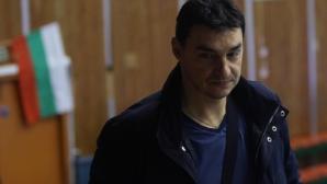Владо Николов: Борим се да играем в София