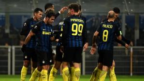 Интер едва се спаси от нов срам на раздяла с Лига Европа (видео)