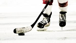 Забраниха на най-новия франчайз в НХЛ да носи името Вегас Голдън Найтс