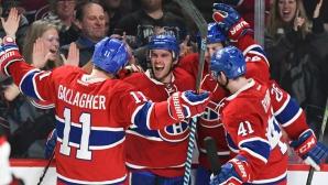 Монреал оглави еднолично НХЛ след успех над Ню Джърси