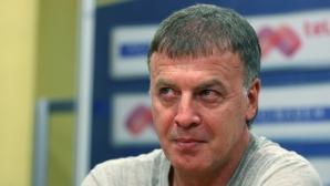 Сензация! ЦСКА-София иска да вземе Наско Сираков за шеф