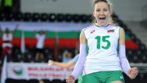 Жана Тодорова - джобната гордост на Марица