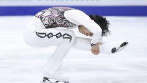 Олимпийският шампион Ханю поведе след кратката програма в Марсилия