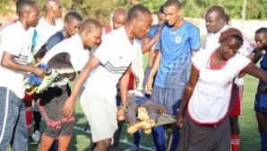 Трагедия в Танзания: Младежки национал почина на терена (видео 18+)