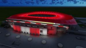 Атлетико обяви името на новия стадион, показа и нова емблема