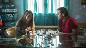 Сани Жекова играе себе си в нов бг сериал