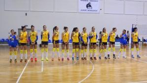 Насрочиха Марица - Славия за сряда