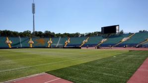 Домусчиев: София трябва да има нов национален стадион
