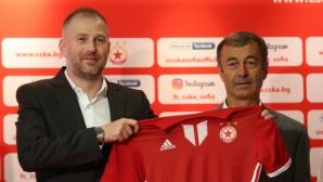 Йорданеску: Когато избрах ЦСКА-София, скочих в дълбокото