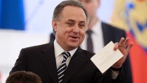 УЕФА обяви петимата претенденти за местата в Съвета на ФИФА от Европа
