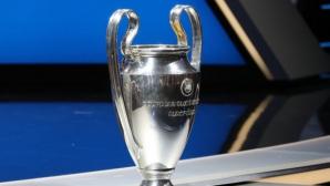УЕФА замазва очите на малките отбори с 50 млн. евро и шанс в ЛЕ (новите промени в ШЛ и ЛЕ)