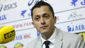 Ицо Янев се изнерви на въпрос за ЦСКА-София (видео)