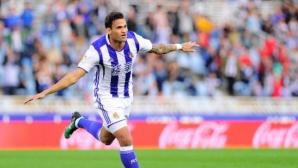 Реал Сосиедад изпревари Атлетико, нов тъжен ден за Валенсия (видео)