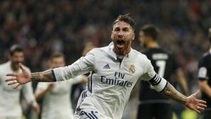 Кой, ако не той - Рамос пак измъкна Реал Мадрид след 90-ата минута (видео+галерия)