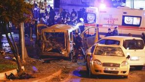 Бомбен атентат до стадиона на Бешикташ, има минимум 13 загинали (видео + галерия)
