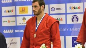 Два медала за България на Световното университетско първенство по самбо