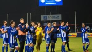 Висла (Плок) спечели голов трилър, Димитър Илиев не игра