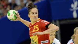 Испанките без шанс за полуфинал на ЕП по хандбал