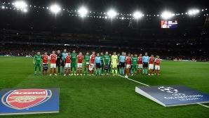 УЕФА дава десетки нови милиони на Реал М, Милан, Байерн и Барса - шампионът на България е ощетен