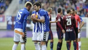 Две чисти нули в малкото баско дерби (видео)