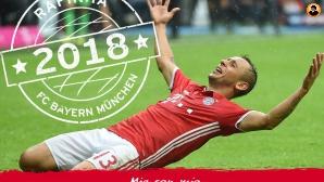 Рафиня поднови своя договор с Байерн Мюнхен до 2018г.