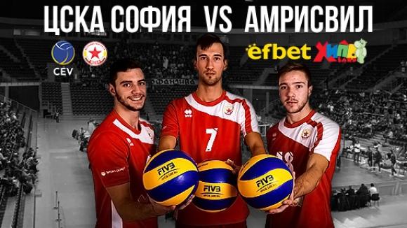 "Volley Rock Night в ""Арена Армец"
