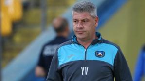 Локомотив (Сф) с нов старши треньор