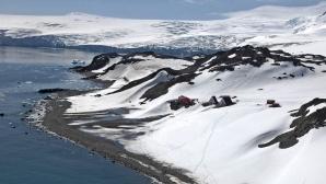 Българските алпинисти пристигнаха на Антарктида