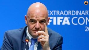 ФИФА и нейните революции