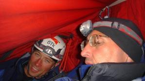Наши алпинисти покориха върховете Свeти Борис и Фризленд на планината Тангра в Антарктида