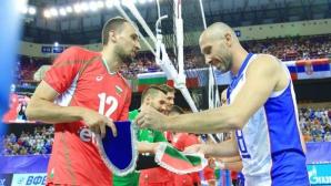 Трудно начало! България започва срещу Русия на Евроволей 2017 в Полша
