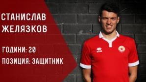 Станислав Желязков: ЦСКА 1948 е надежда!