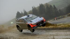 Вижте промените в правилника на WRC догодина
