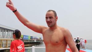 Петър Стойчев с рекорд и титла на Световното по плуване в ледени води